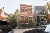 2013 Oakley Avenue - Photo 1