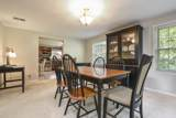 345 Olmsted Road - Photo 8