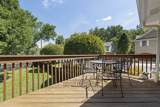 11120 Indian Woods Drive - Photo 22
