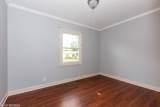 309 Hamrick Avenue - Photo 9