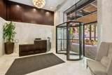 50 Bellevue Place - Photo 2