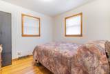 4809 Lorel Avenue - Photo 4