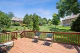 15337 Edgewood Drive - Photo 22