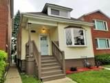 7211 Maplewood Avenue - Photo 3