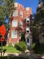 8249 Knox Avenue - Photo 1