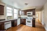 5231 Kimball Avenue - Photo 4