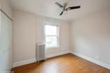 5231 Kimball Avenue - Photo 7