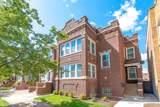 2652 Harding Avenue - Photo 1