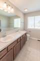 646 Pearces Frd Road - Photo 13