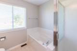 646 Pearces Frd Road - Photo 14