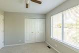 646 Pearces Frd Road - Photo 16