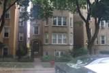 6230 Francisco Avenue - Photo 1