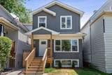 4655 Harding Avenue - Photo 2