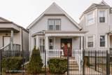 1732 Albany Avenue - Photo 1