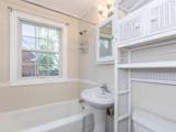 1320 Manchester Road - Photo 8