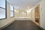 310 Michigan Avenue - Photo 12