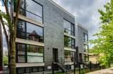 1346 Claremont Avenue - Photo 2