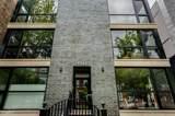 1346 Claremont Avenue - Photo 3