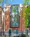 2011 Hoyne Avenue - Photo 5
