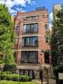 3721 Wilton Avenue - Photo 1