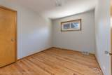 2218 Forest Avenue - Photo 11