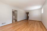 2218 Forest Avenue - Photo 2