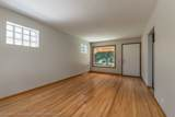 2218 Forest Avenue - Photo 3