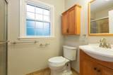 404 Witchwood Lane - Photo 14