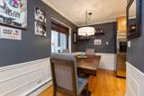 2336 Commonwealth Avenue - Photo 7