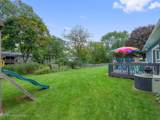 1151 Kent Court - Photo 20