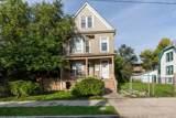 7042 Kimbark Avenue - Photo 1