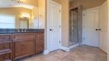 12530 Whisper Creek Way - Photo 14