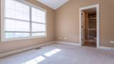 12530 Whisper Creek Way - Photo 18