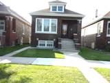 4810 Avers Avenue - Photo 2