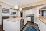 888 Michigan Avenue - Photo 11