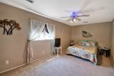 7332 Clarence Avenue - Photo 10