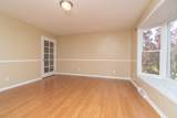 231 Old Meadow Lane - Photo 3