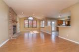 231 Old Meadow Lane - Photo 4