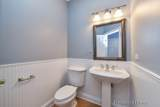 827 Queens Gate Circle - Photo 12