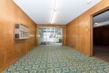 8845 Willow Road - Photo 12