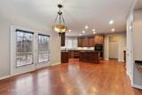 5379 Notting Hill Road - Photo 9