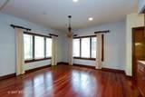 5244 Harcourt Street - Photo 5