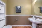 1001 White Plains Lane - Photo 18