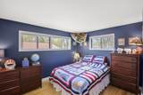 300 Forestway Drive - Photo 14