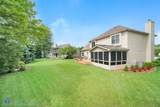 600 Westridge Drive - Photo 36