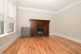 1625 Lawrence Avenue - Photo 3
