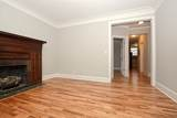 1625 Lawrence Avenue - Photo 4