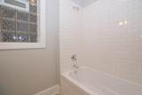 1625 Lawrence Avenue - Photo 6