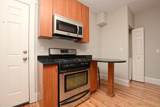 1625 Lawrence Avenue - Photo 9