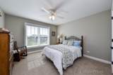 1368 Independence Avenue - Photo 15
